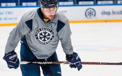 Хоккеист «Сибири» Мнацян скончался в возрасте 29 лет