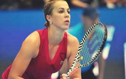 Павлюченкова победила сербскую теннисистку в первом круге Australian Open