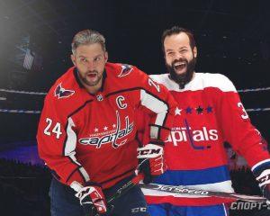 Партнер Овечкина обвинил НХЛ влицемерии. Можноли ради денег рисковать здоровьем хоккеистов?